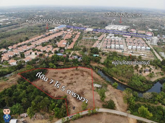 ขายที่ดินน่าลงทุนใกล้หมู่บ้านจัดสรรและห้างโลตัส อ.อรัญประเทศ จ.สระแก้ว